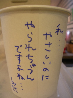 EN博2【9】 8日目_e0119624_2226366.jpg