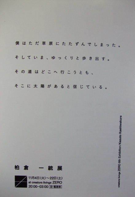 f0142432_19505621.jpg