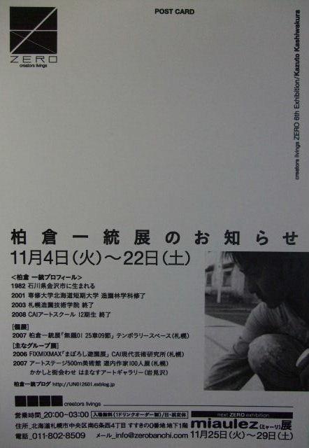 f0142432_195130100.jpg
