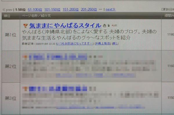 f0175934_2294353.jpg