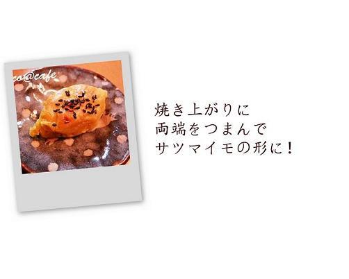 f0192151_14212096.jpg