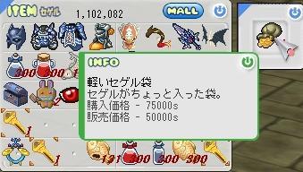 b0043454_0402726.jpg