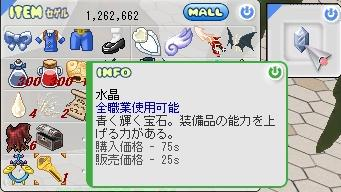 b0043454_0405044.jpg