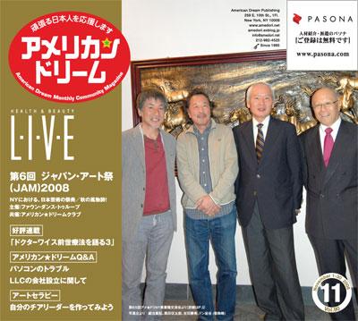 NYで日本の芸術祭が行われます。_f0088456_3181353.jpg