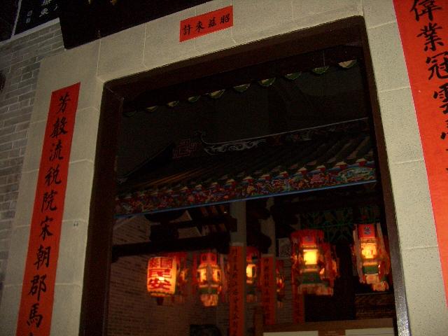 香港歴史博物館@尖沙咀(東)_e0155771_0575585.jpg