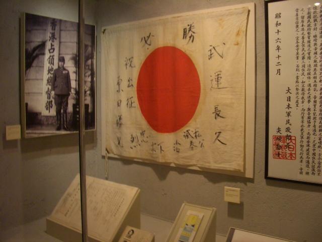 香港歴史博物館@尖沙咀(東)_e0155771_19164.jpg