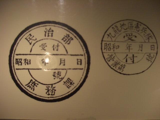 香港歴史博物館@尖沙咀(東)_e0155771_193593.jpg
