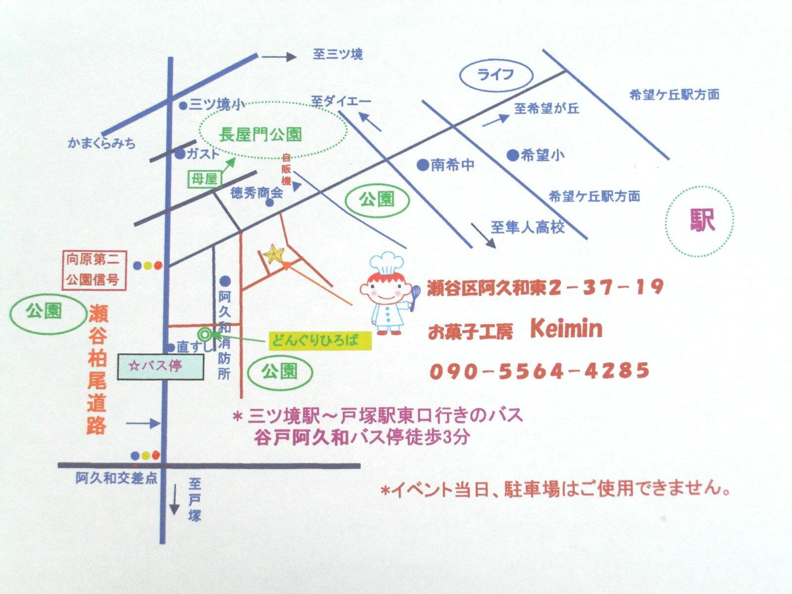 f0183481_15405655.jpg