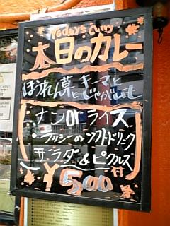 横浜にいるのだ。_f0190988_15172876.jpg