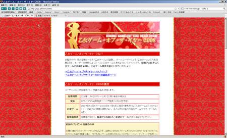 c0045801_1426358.jpg