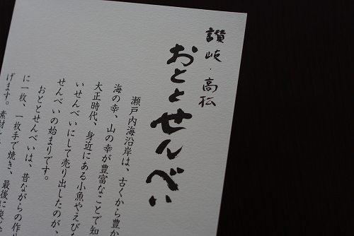 f0144209_16564689.jpg