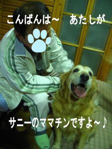 b0008217_10182964.jpg