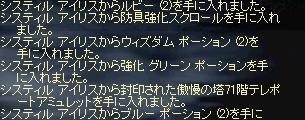 f0101117_20325616.jpg