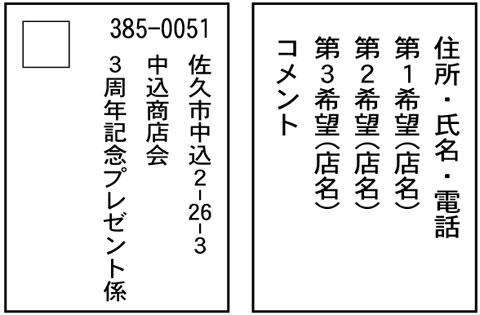 f0105218_13361677.jpg
