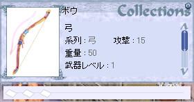 f0089123_2347366.jpg