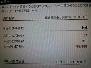 b0082834_23502991.jpg