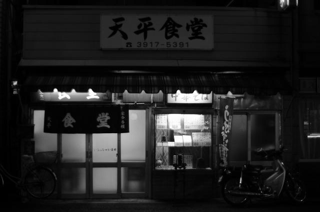 夜の散歩_f0050534_23354685.jpg