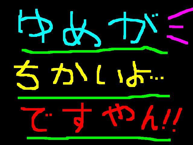 f0056935_19413278.jpg