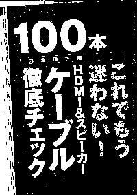 f0044349_17213039.jpg