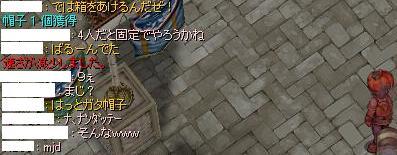 e0066552_20395826.jpg