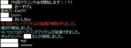 e0066552_20461295.jpg