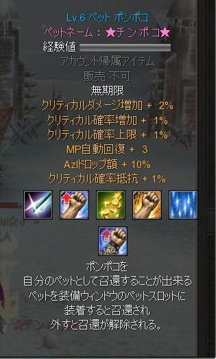 f0196274_36215.jpg