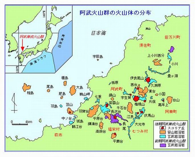 阿武火山群_e0128391_12364525.jpg