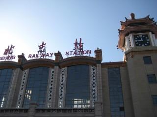 KFC  北京_a0091095_1330582.jpg