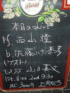 b0019597_012057.jpg