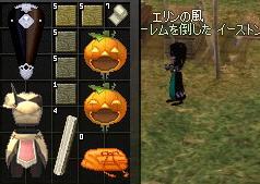 f0048418_8304696.jpg