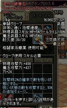 a0086020_282453.jpg