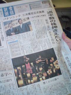 おお雨@神戸_f0064823_17331430.jpg