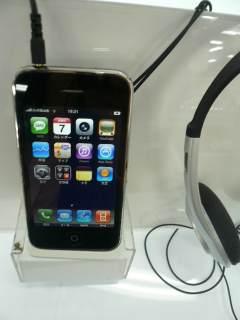 iPhone 欲しいけど買わない理由_b0054727_1005931.jpg
