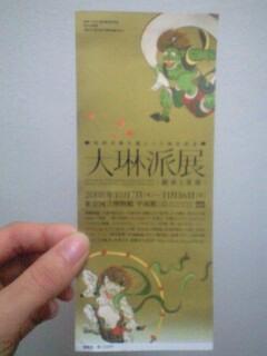 リンパ☆_b0072729_2354412.jpg