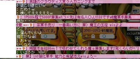 b0129134_1601823.jpg