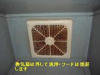 f0031037_1934063.jpg