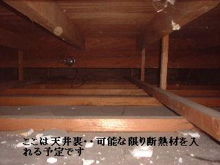 f0031037_19344046.jpg