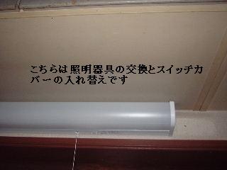 f0031037_19442650.jpg