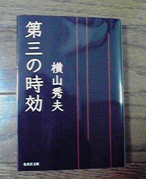 f0170239_14564968.jpg