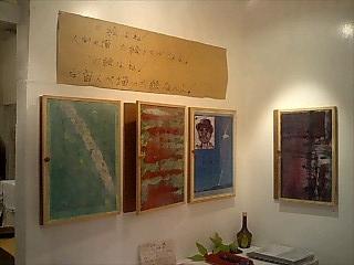 f0133340_12583049.jpg