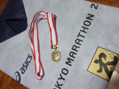 ポンチョとメダル
