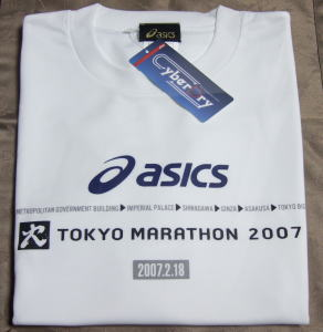 記念ティーシャツ