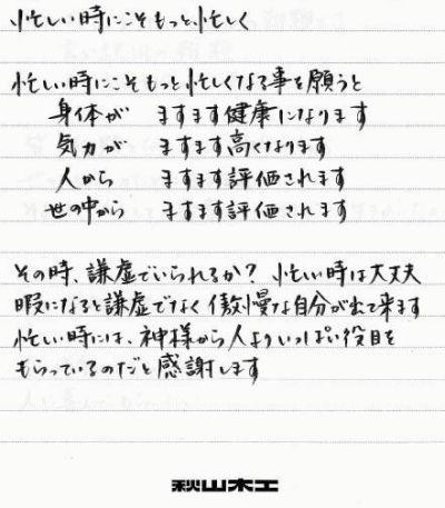 f0059665_1729776.jpg