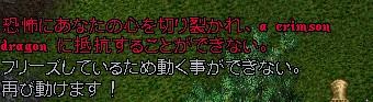 d0097169_20403452.jpg