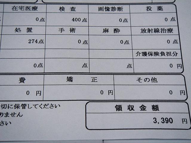 b0048879_1812616.jpg