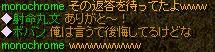 f0122080_017373.jpg