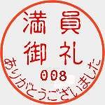 f0033986_1658051.jpg