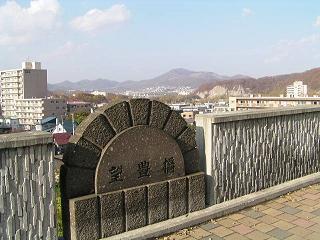 石山陸橋_f0078286_11355048.jpg