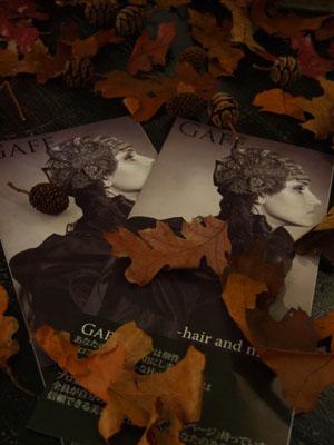 No.17 「La fin de l\'automne」_e0013089_17212428.jpg