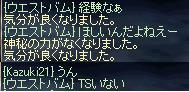 a0060002_720761.jpg